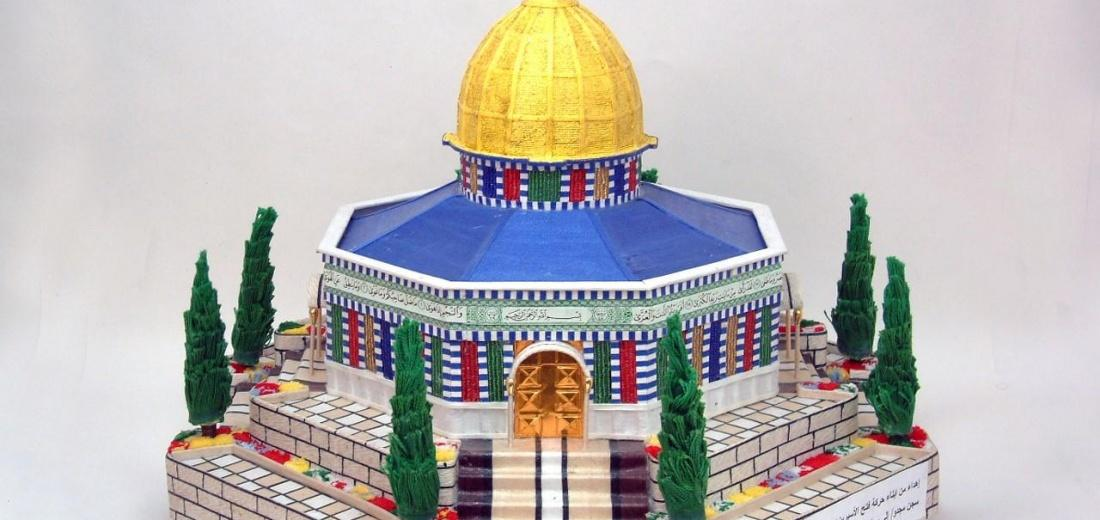 Al Aqsa Model