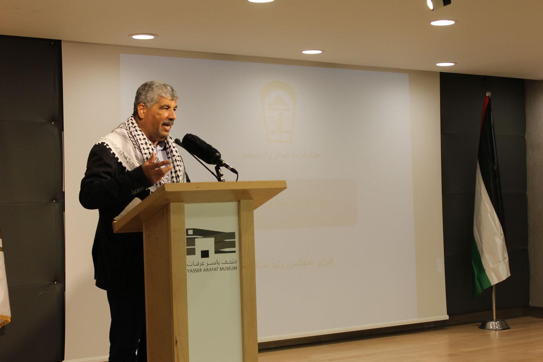 متحف ياسر عرفات يستضيف ندوة حول