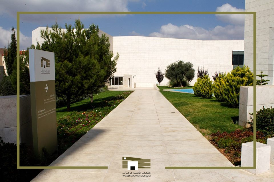 Yasser Arafat Museum Closed to the Public until Further Notice