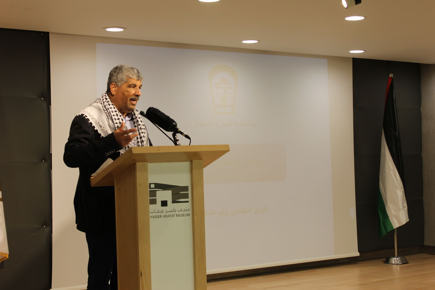 """Yasser Arafat Museum Hosts a Seminar on """"The Experience of Popular Resistance in Palestine"""""""