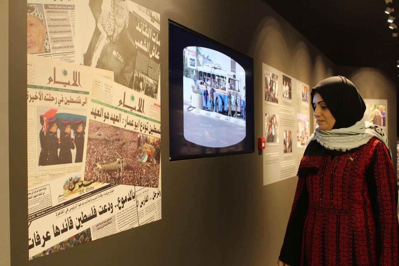 معلمة فلسطينية