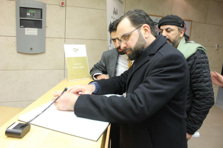وزير الثقافة د.ايهاب بسيسو